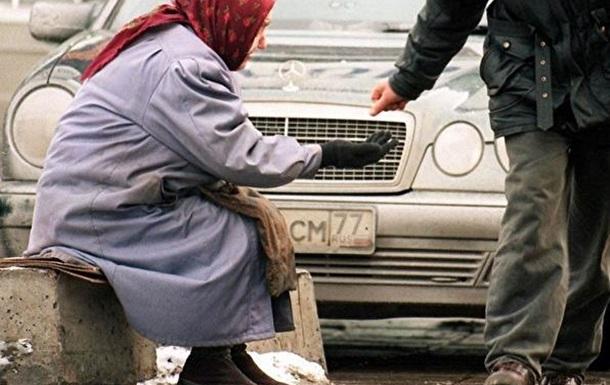 Дорогая страна Россия — все для людей...