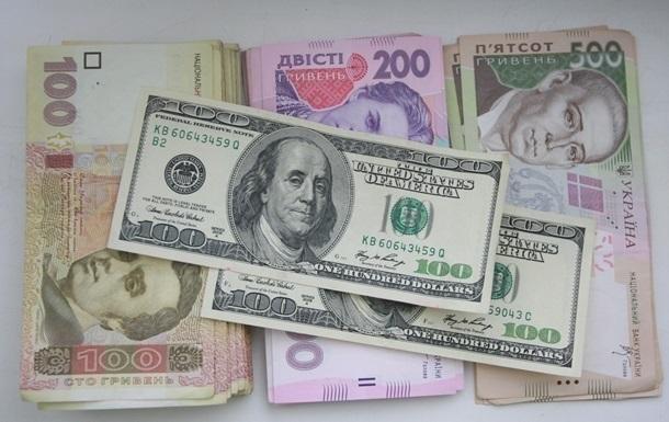 Курс валют на 23 серпня: гривня прискорила падіння
