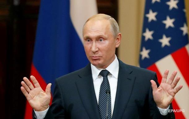 Путін вважає санкції США безглуздими
