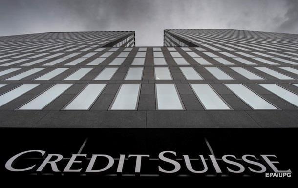 Швейцарский банк заморозил российские активы на $5 млрд