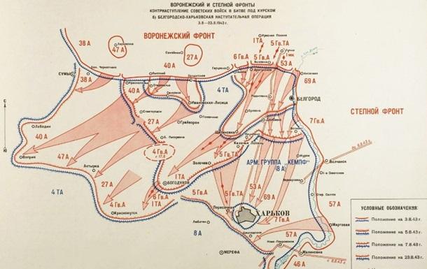 У РФ розсекретили документи до річниці Курської битви