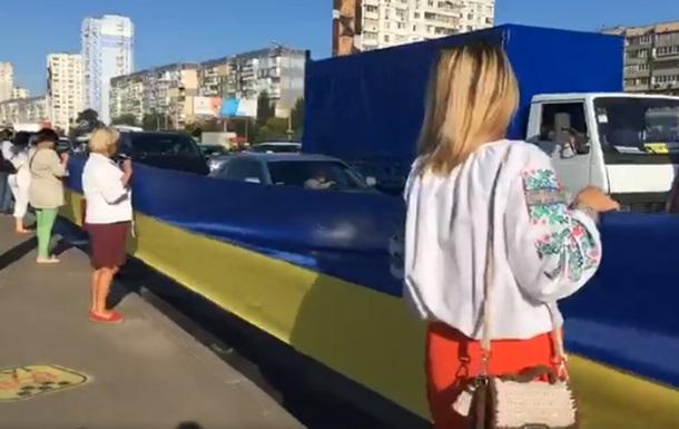У Києві розгорнули найдовший прапор України