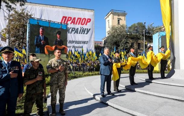 Порошенко подякував російськомовним українцям