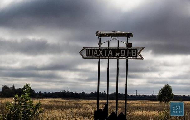 Горняки двух шахт отказываются работать из-за долгов