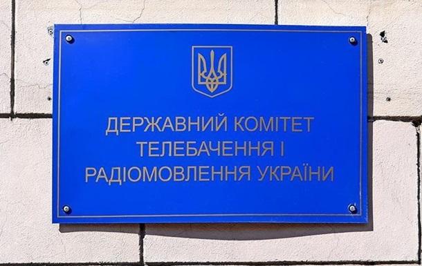 В Україні розширили список заборонених російських книг