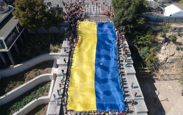 В Одесі розгорнули прапор України довжиною 27 метрів