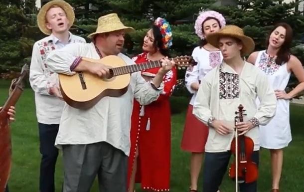 Дипломаты США спели украинские народные песни
