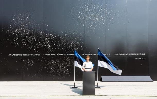 В Таллине открыли мемориал жертвам коммунизма