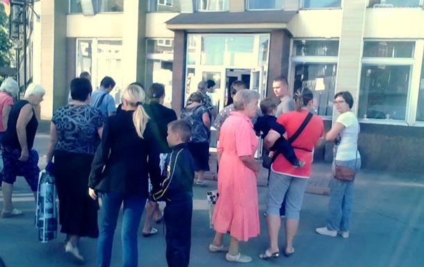 У Кам янському протестували через відсутність газу