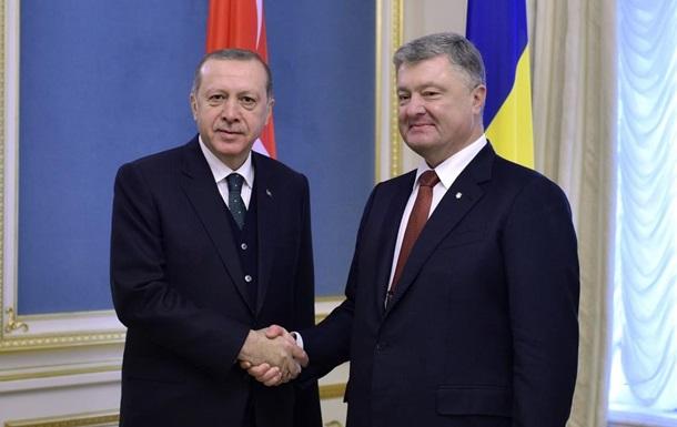 Ердоган пообіцяв підтримувати суверенітет України