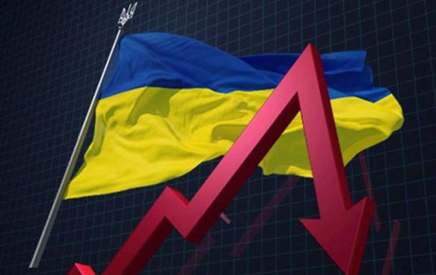 27 лет Великой украинской депрессии