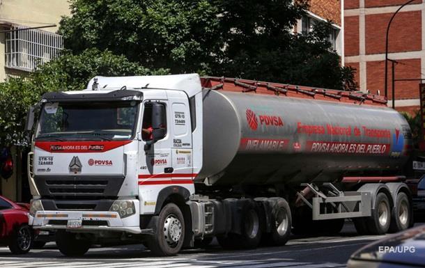 США планують ввести нафтове ембарго щодо Венесуели - ЗМІ
