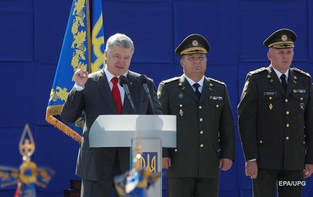 Порошенко: Скоро наш прапор буде в Донецьку