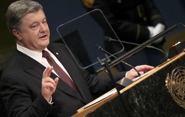 Порошенко в сентябре выступит на Генассамблее ООН