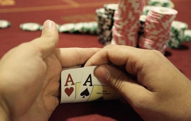 Спортивный покер признали видом спорта в Украине