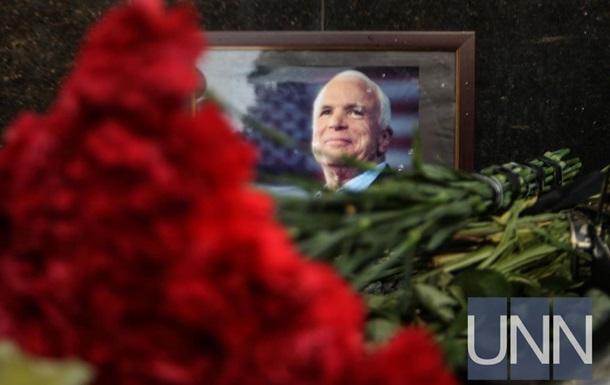 Біля посольства США в Києві віддали шану Маккейну