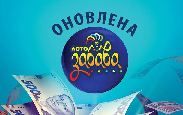 Лото-Забава: У «Великій грі» виграно відразу 2 000 000 гривень