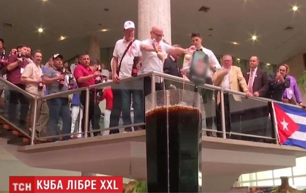 На Кубе приготовили рекордный по размерам коктейль
