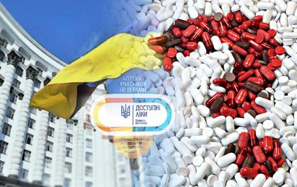 Премьер Гройсман расхваливает программу  «Доступные лекарства». Прав ли он?