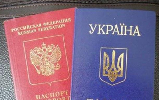 На виїзді з Криму затримали українку з підробленим паспортом