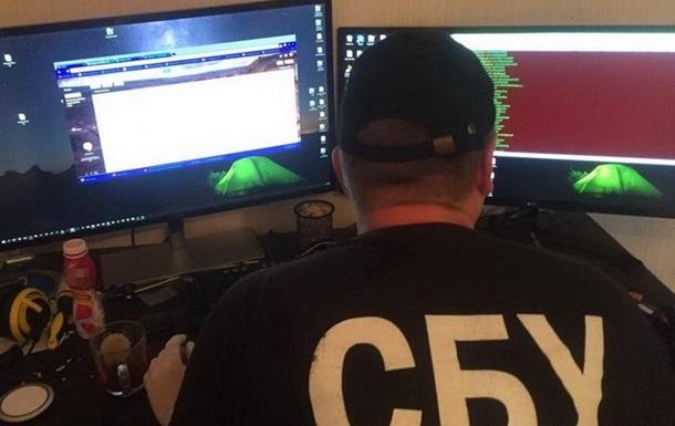 В Запорожье обезвредили возглавляемую россиянином группировку хакеров
