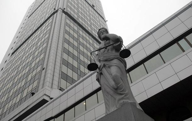 ЕСПЧ оштрафовал Словению за переводчика на русский язык грабителю из Литвы