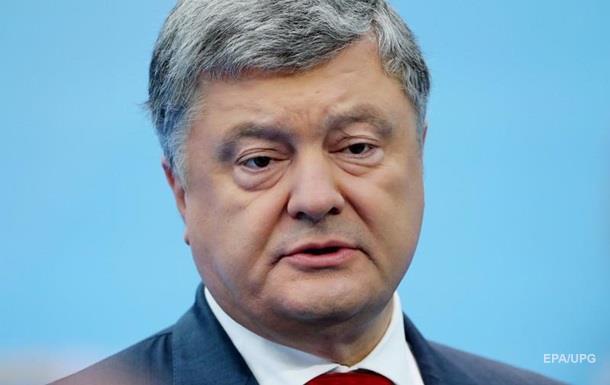 Київ розірве договір про дружбу з РФ - Порошенко