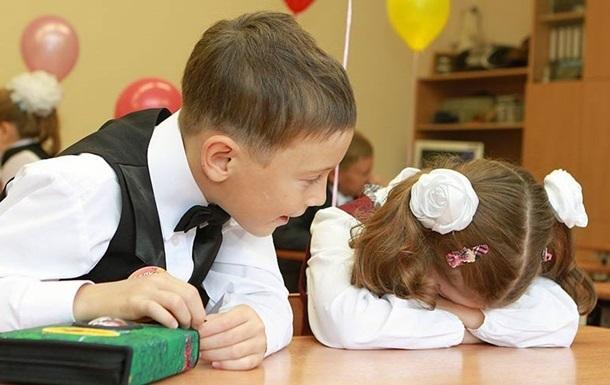 В Україні першокласники почнуть навчання без підручників