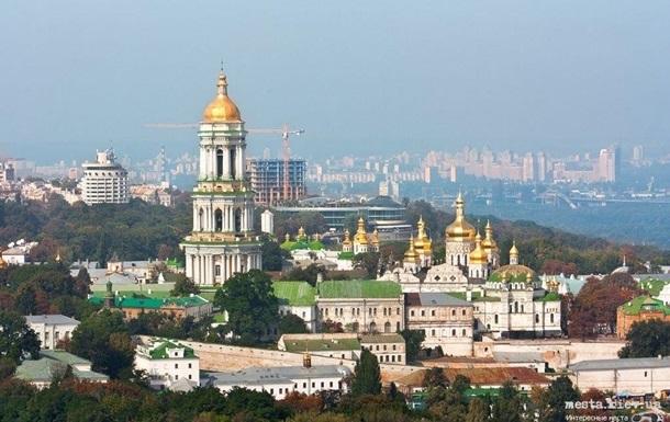 Кабмін дав Києву грошей на борги за тарифами