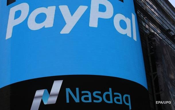 PayPal запустив транскордонні перекази для України