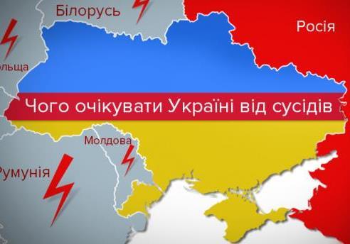 Что стоит за противоречиями между Украиной и европейскими соседями?
