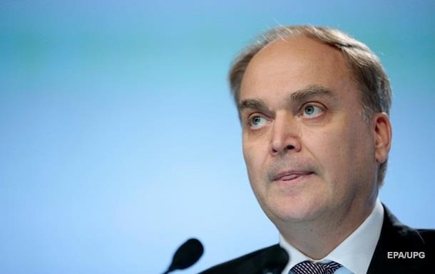 Посол РФ предупредил Госдеп о провокациях в Сирии