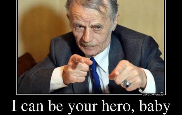 Современные «герои» Украины
