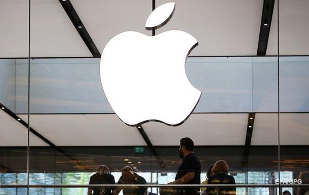 Apple купила компанію, що створила унікальні AR-окуляри