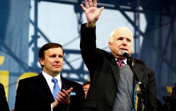 Маккейн - герой України
