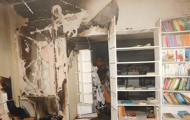 У поліції розповіли подробиці підпалу книгарні в Києві