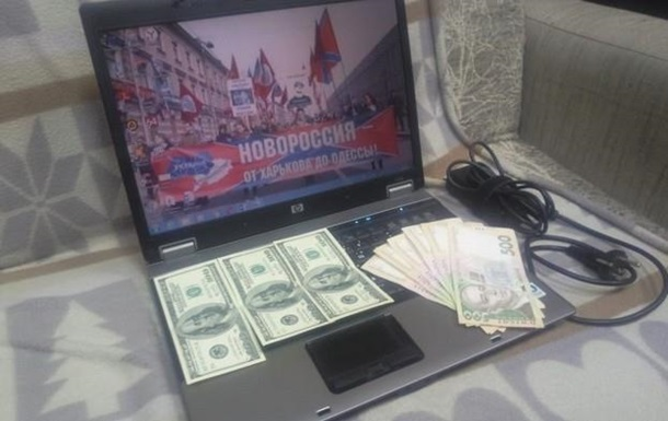 На Дніпропетровщині викрили підготовку Росії до втручання у вибори