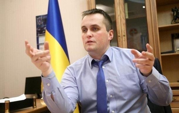 Холодницький підтримав закриття справи  рюкзаків Авакова