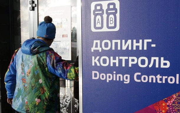 Чотирьох російських біатлоністів звинуватили у вживанні допінгу