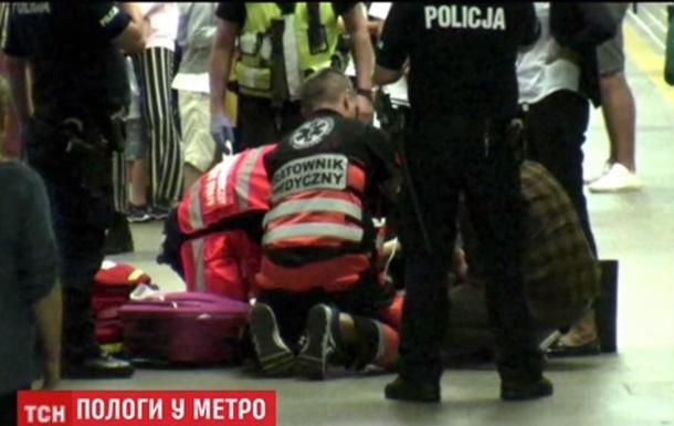 У Варшаві жінка народила дитину на станції метро