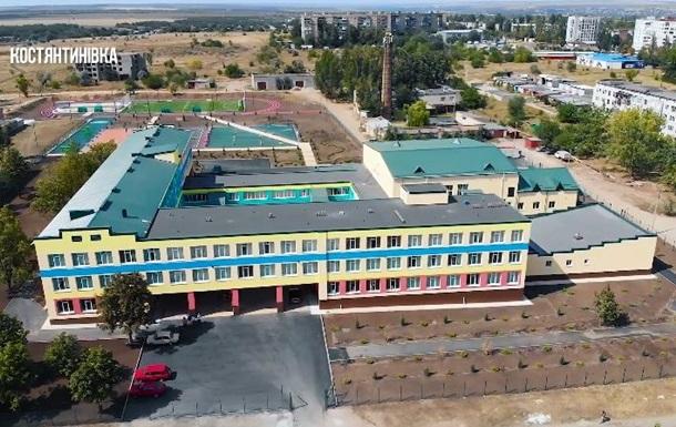 У Донецькій області призупинили роботу 10 шкіл