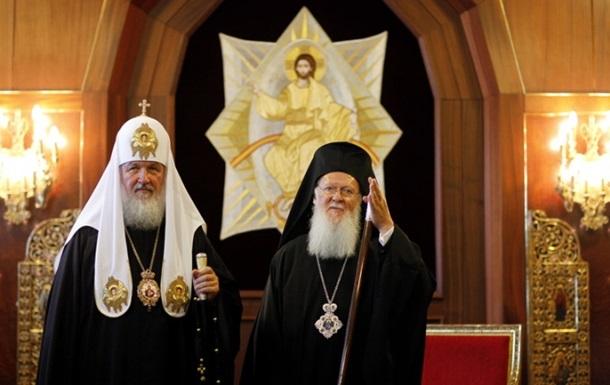 У Стамбулі триває зустріч Патріархів Варфоломія та Кирила
