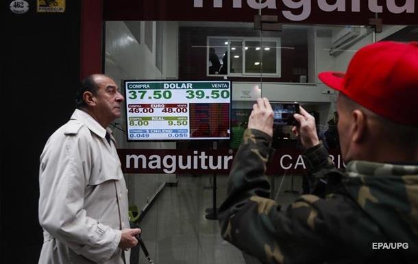 Аргентина повысила ключевую ставку до рекордного уровня