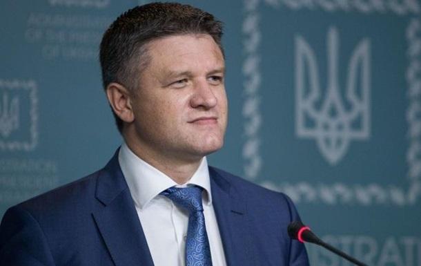 В Администрации Президента новый заместитель руководителя