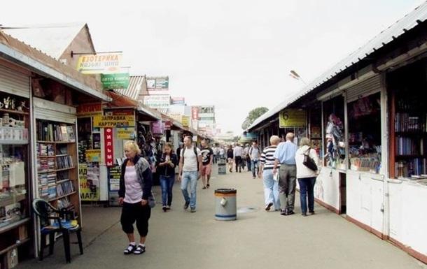 В Україні підприємців оштрафували за продаж книг з РФ