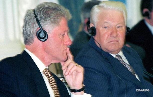 Попереджав про Крим. Що Єльцин говорив Клінтону