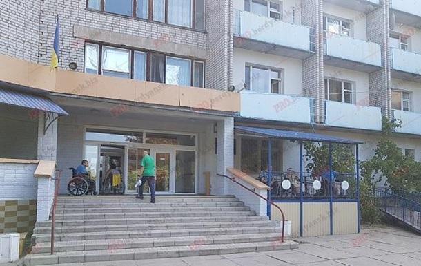 Бердянский пансионат для престарелых дома престарелых севастополь