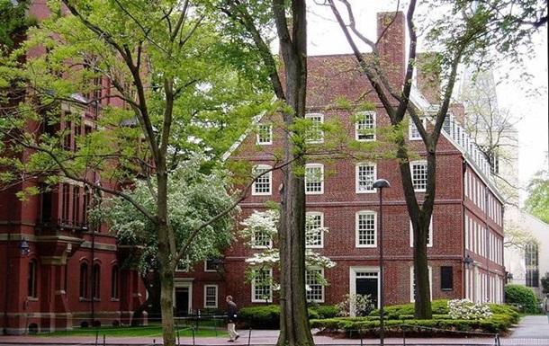 На Гарвардський університет подали в суд через расову дискримінацію