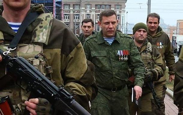Мотивы и последствия покушения на Захарченко