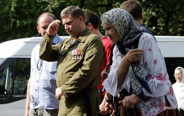 У Росії порушили справу за фактом загибелі Захарченка